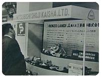 Landi Renzo 1963