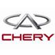 Saic Chery Automobiles - China